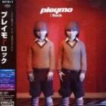 [P] – PLEYMO / ROCK