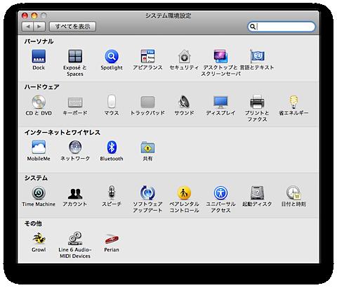 スクリーンショット(2010-07-14 0.30.13).png